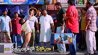 Jr. NTR, Sameera Reddy, Prakash Raj Sensational Superhit FULL HD Action/Drama Part-9 || Vendithera