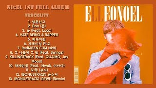 [Audio] NO:EL (Jang YongJoon) 1st Full Album - ELLEONOEL