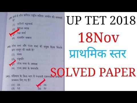 UP TET PRIMARY LEVEL SOLVED PAPER 18 NOV 2018