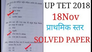 UP TET PRIMARY LEVEL SOLVED PAPER 18 NOV 2018