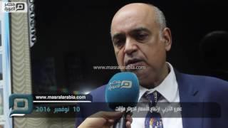 مصر العربية | عمرو الأتربي: ارتفاع الأسعار الدولار مؤقت