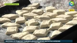 Баурсаки с пылу с жару как в Казахстане провожают зиму