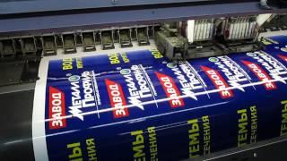видео Печать для оформления мест продаж