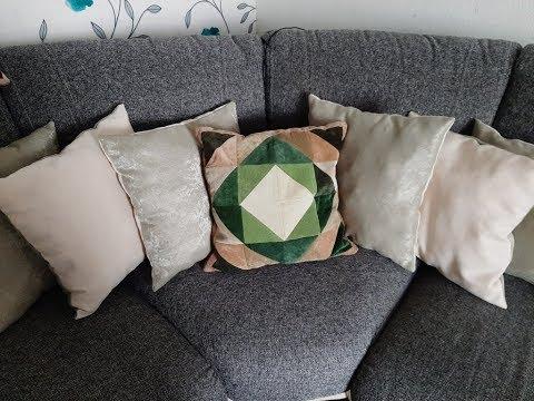 Как сшить декоративную подушечку