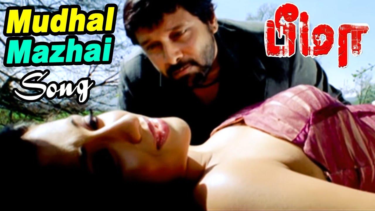 Bheema Tamil Full Movie Videos