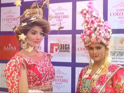 Jaipur Couture is going to organize in Jaipur | Fashion Show | Eyeca Media