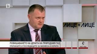 Светослав Иванов, председател на Българска асоциация ''Природен газ'', бе гост при Цветанка Ризова