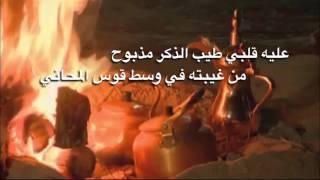 شيلة : ابوي من فرقاه ببكي وعاني . كلمات / نوح الحمام . اداء فادي الرحيمي