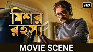 Adventureএর  গন্ধ যেখানে আমি সেখানে | Movie Scene | Prosenjit, Aryann | Mishawr Rawhoshyo | SVF