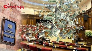 Միլիոնների պարգևատրումներ ու գումարներ. հետպատերազմյան Հայաստանի ծախսերը