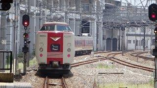 381系 特急やくも13号 出雲市行き発車 岡山駅