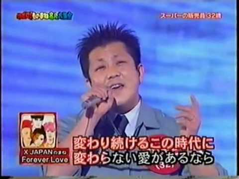 forever love  x japan el doble de toshi.avi.avi