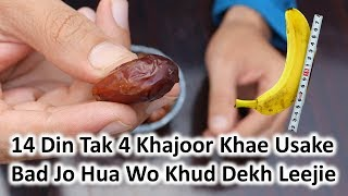 DATES FRUIT Benefits For Constipation, ENERGY, Mardana Kamzori,& Health Tips Hindi / Urdu
