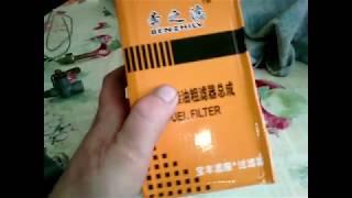 Фильтр грубой очистки топлива на МТЗ-80