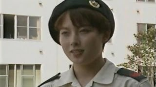 Repeat youtube video 女性自衛官 SP 4/4  WAC  Woman's Army Corps