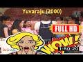 [ [MEMORIES] ] No.66 @Yuvaraju (2000) #The997gfpfq