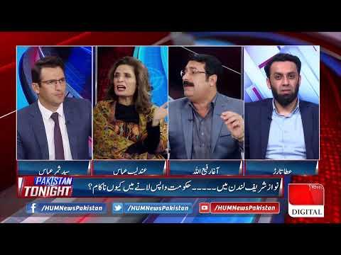 Pakistan Tonight - Monday 24th February 2020