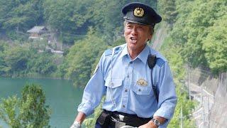 奥多摩に駐在する警察官・江波(寺島進)は元警視庁捜査一課の敏腕刑事...