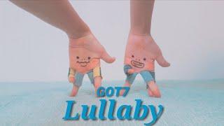 손가락춤) 갓세븐 - Lullaby / Finger dance) GOT7 - Lullaby