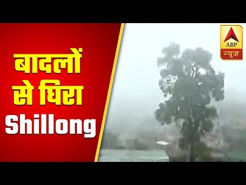 Heavy Clouds Surround Shillong | ABP News
