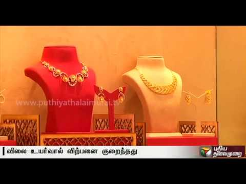 India's gold demand falls by 28% this year | Details