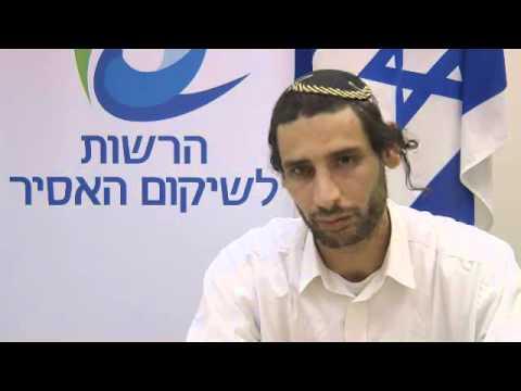 Arab Muslim converts to Judaism - Conversion to Judaism