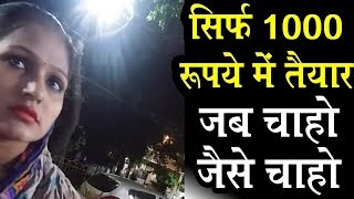 कोलकता के बदनाम गलियों का काला सच, हैरान हो जाएँगे जानकार   Amazing facts about kolkata India