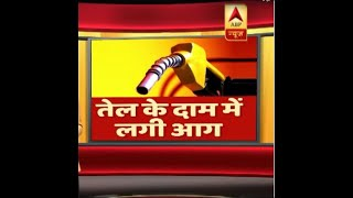 live abp news in hindi