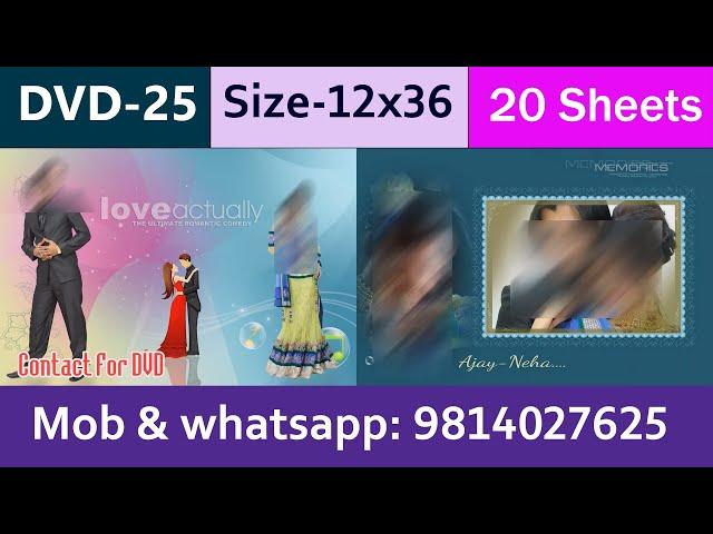DVD 25, PSD Sheets  12x36 For Krizma Album ( 25 Sheets )