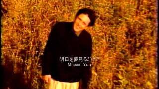 横山輝一 - I'm Missin' You