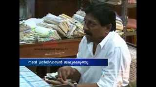 Actor Sreenivasan gets bail in defamation case