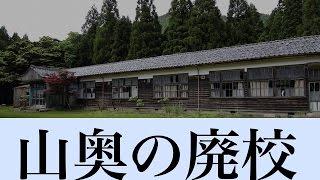 Popular Videos - 廃校 & Building
