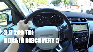 Land Rover Discovery 2017 TD6 POV TEST DRIVE