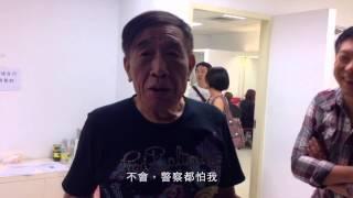 Download Video 董事長會客室第一季009-張帝Chang Ti MP3 3GP MP4