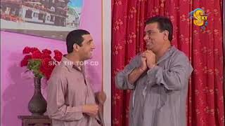 Zafri Khan and Nida Choudhary Nasir Chinyoti Stage Drama Full Comedy Clip | Pk Mast