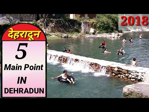Dehradun visit and see places near dehradun sightseeing | देहरादून  Trip Tuition