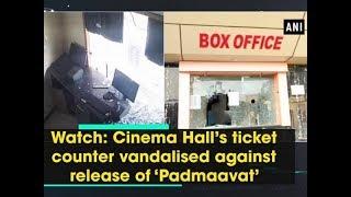 Watch: Cinema Hall's ticket counter vandalised against release of 'Padmaavat'
