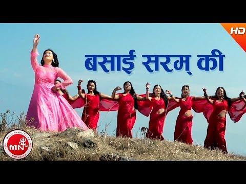 New Nepali Lok Dohori | Basai Saram Ki - Ramji Khand & Nisha KC | Ft.Ranjita Gurung