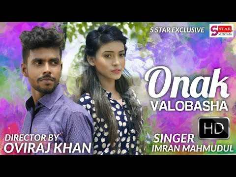 Onek Valobasha  By  Imran ।। New Music Video Song 2018 ।। Full HD This Eid Song Imran