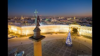 Прогулка перед Новым Годом  Санкт Петербург  Декабрь 2017  Ч 3 (Елка на Дворцовой площади)
