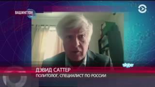 Фильм о Путине: чего американцы не знают о президенте России