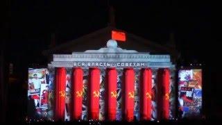 Лазерное шоу в Волгограде 06 Мая 2012 г.