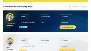 заработать в интернете 2018 - новый сайт для заработка денег в интернете без вложений в 2018 году