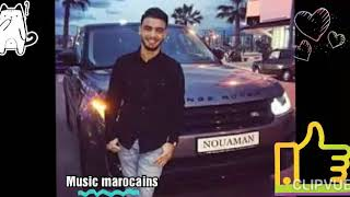 Nouamane belaiachi-bayna(EXCLUSIVE MUSIC )2020.  حصريا جديد 2020)  نعمان بلعياشي )