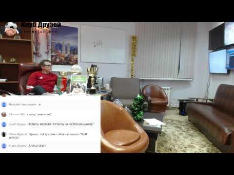 Саутгемптон - Суонси: онлайн трансляция матча. Саутгемптон