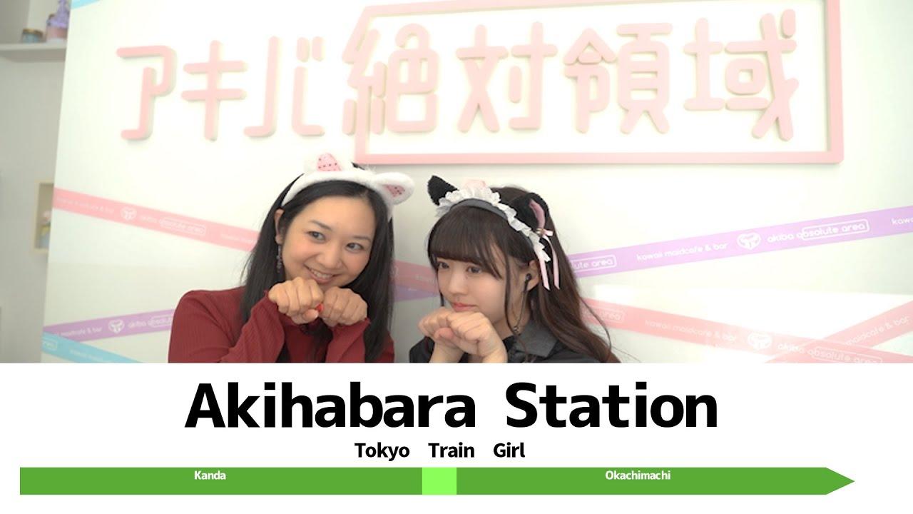 [Akihabara part2]Mireille's first Maid Cafe experience in Tokyo|Akiba Zettai Ryoiki