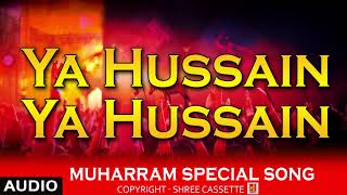 Download Muharram Special Song - Karbala 2018 || Ya Hussain Ya Hussain (Audio Song) - Imam Hussain (as) MP3 song and Music Video