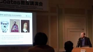 ケンブリッジ大学 John Coates博士 講演会
