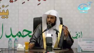 كيف يستجيب الله تعالى دعائك؟ طرق استجابة الدعاء محاضرة للشيخ محمد العريفي في ينبع البحر