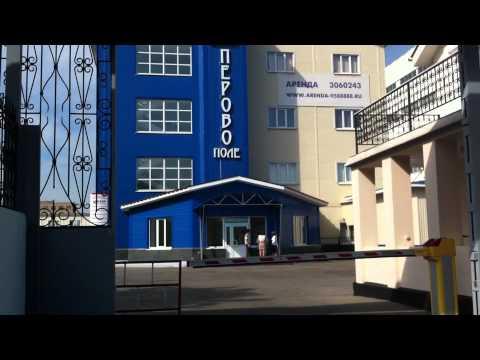 """Бизнес-центр """"Перово Поле"""""""